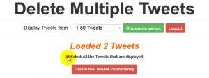 Удаление всех твитов в Twitter плюс проект Zennoposter