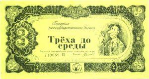 Заработок в Одноклассниках