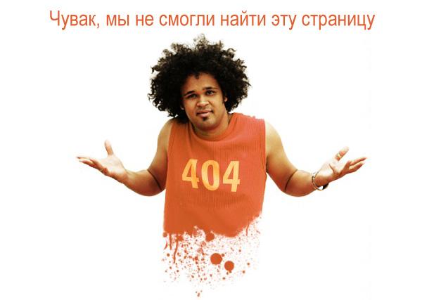 err404