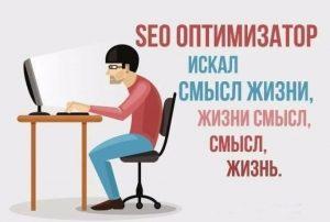 Seo-продвижение сайтов 2020